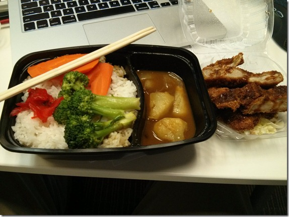 Eating Out Katsu Chicken Curry Rice Cook and Geek Recipe 001